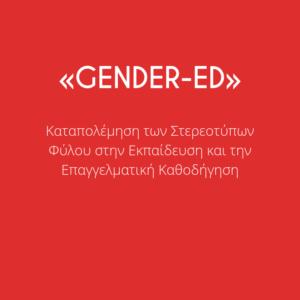 GENDER-ED